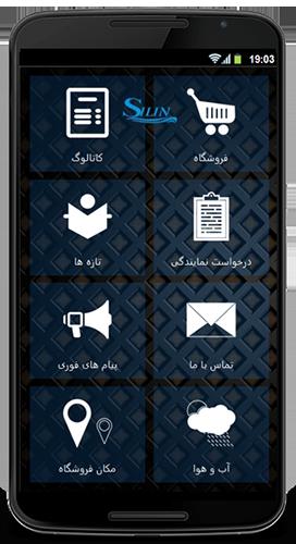 mobile-phone-002